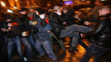 ukraine strife