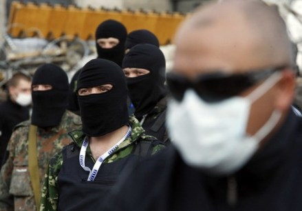 Masked democrats of Donetsk