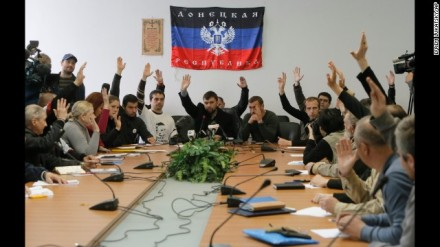 Self-proclaimed-govt-of-donetsk-self-proclaim-themselves-into-being