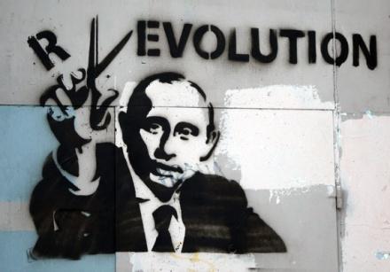 Banksy-Putin