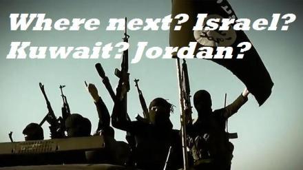Islamic State flag waving2